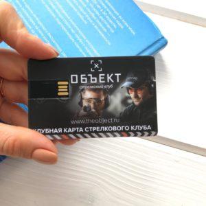 Флешки визитки Card Window