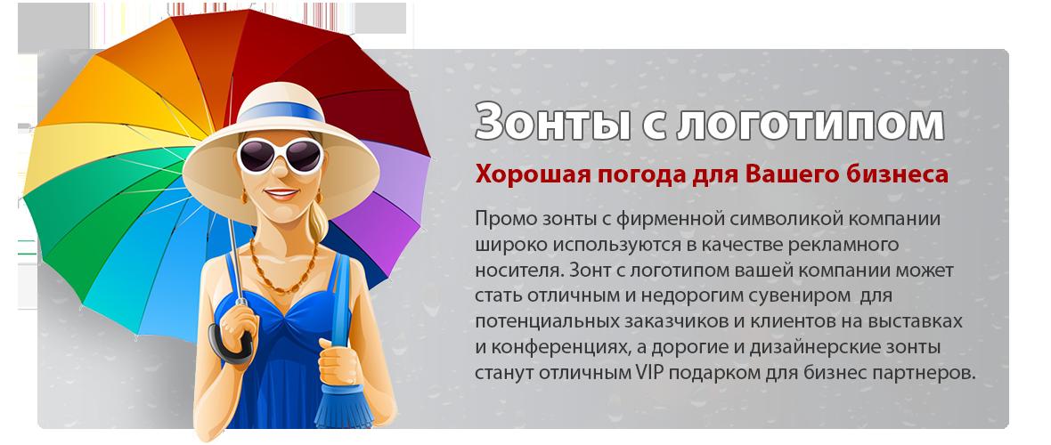 zonty_banner