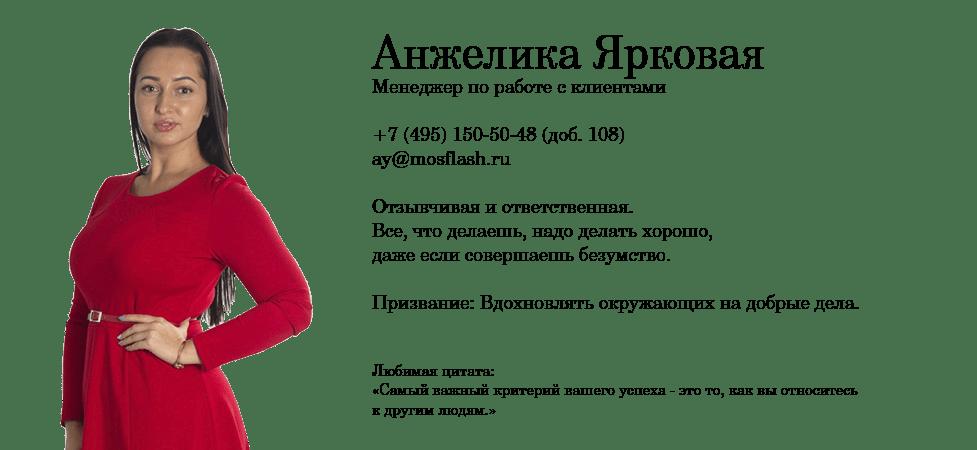 komanda_rybakova_www.mosflash.ru