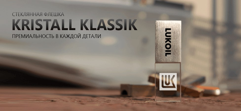 banner_kristall_klassik_www.mosflash.ru-min-min